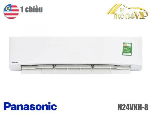 Điều hòa Panasonic N24VKH-8